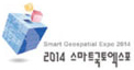 Smart Geospatial Expo 2014
